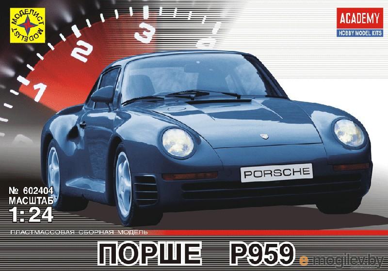 развитие Моделист Порше P959 602404