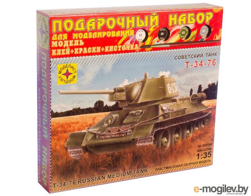 развитие Моделист Т-34-76 ПН303546