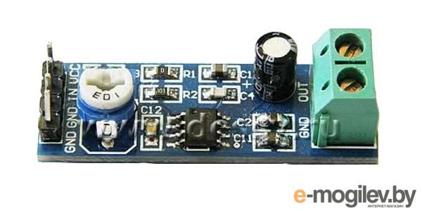 Радио КИТ STR992 RS002 - миниатюрный одноканальный усилитель НЧ