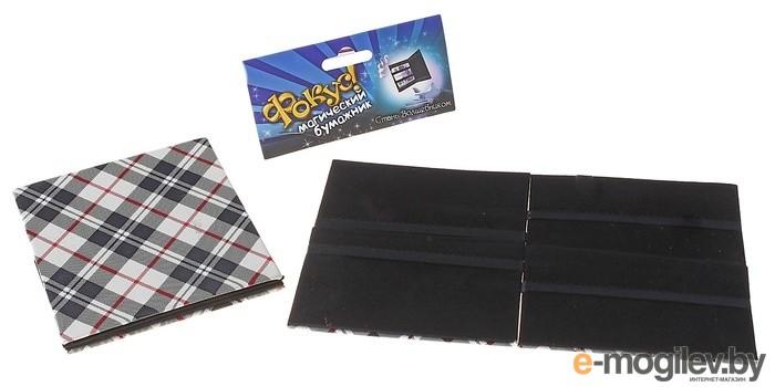 СИМА-ЛЕНД Магический бумажник 580800