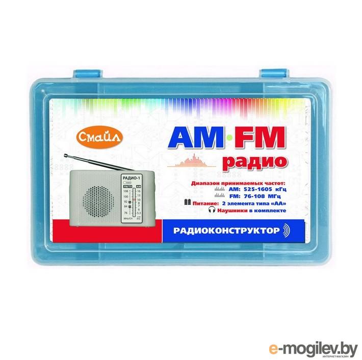 СМАЙЛ Радиоприемник AM-FM-01