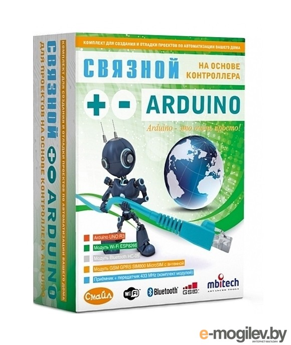 СМАЙЛ Связной Набор для проектов на основе контроллера ARDUINO ENS-407
