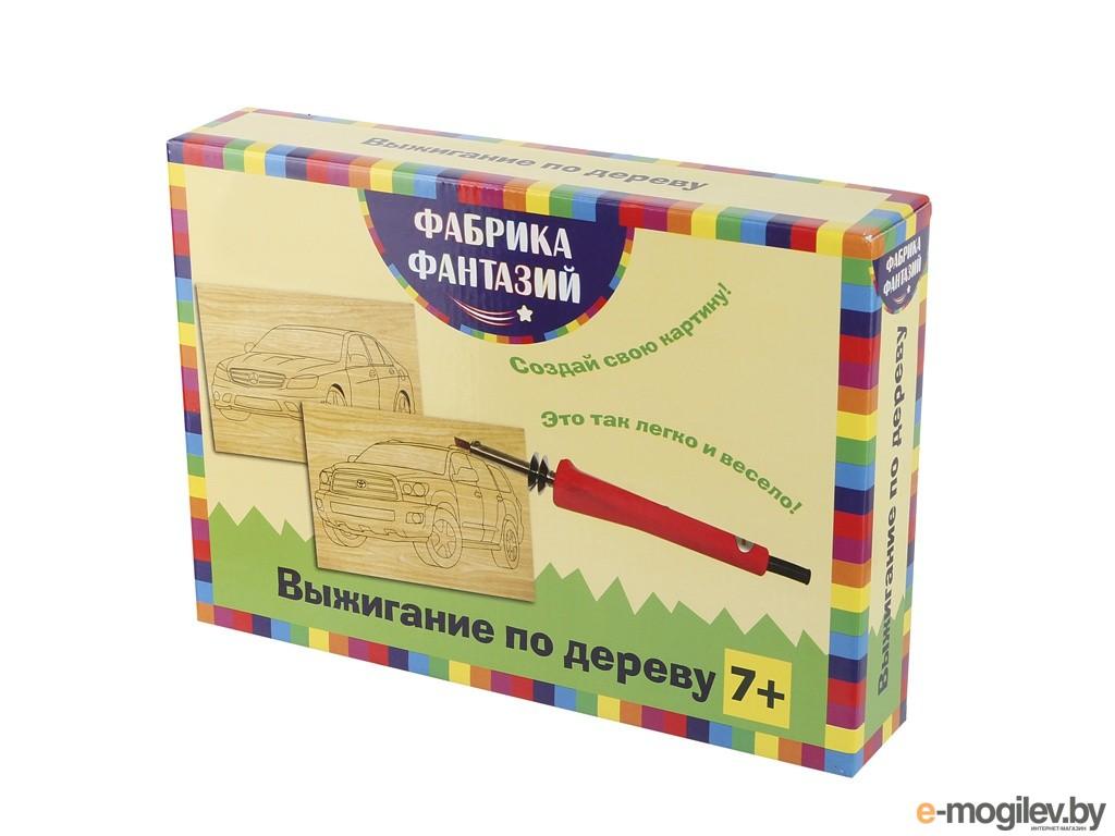 Фабрика Фантазий Автолюбитель 2хА5 700-18570