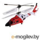 радиоуправляемые игрушки Syma S111G / S111 Red