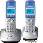 Panasonic DECT KX-TG2512RUS silver