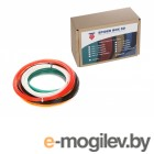 Spider Box / Authentiq №9 PLA-пластик 9 Цветов по 10 метров