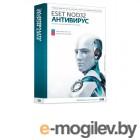 ESET NOD32 Антивирус + Bonus + расширенный функционал - универсальная лицензия на 1 год на 3PC или продление на 20 месяцев NOD32-ENA-1220-BOX-1-1