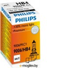 Philips Vision <9006PRC1> Лампа автомобильная  (HB4, 55W,  12V)