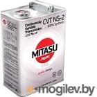 Трансмиссионное масло Mitasu CVT NS-2 Fluid 100% Synthetic / MJ-326-4 4л