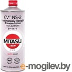 Трансмиссионное масло Mitasu CVT NS-2 Fluid 100% Synthetic / MJ-326-1 1л
