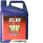 Моторное масло Selenia 20K 10W40 / 10725019 5л