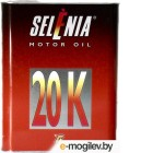 Моторное масло Selenia 20K 10W40 / 10723707 2л
