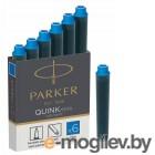 Картридж Parker Quink Ink Z17 MINI (1950409) синие чернила для ручек перьевых (6шт)