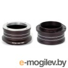 Kipon Adapter Ring M42 - NEX
