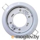 Ecola GX53 H4 220V White FW53H4ECB