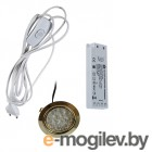 GLS FT9251LED G14226