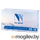 NV Print FX-10 для L100/120/MF4010/4140/4330/4660
