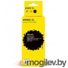 T2 IC-CPGI-470BK XL для Canon PIXMA MG5740/6840/7740/TS5040/6040/8040 Black