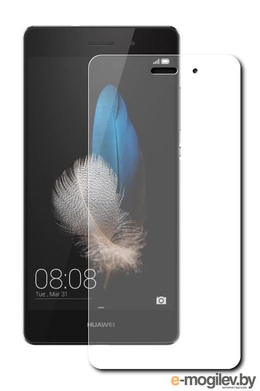 Защитное стекло Huawei P8 Lite Svekla 0.26mm ZS-SVHWP8LITE