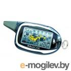 Брелок для сигнализации SCHER-KHAN Magicar 7 c жк-дисплеем