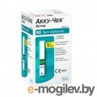 все для глюкометров и анализаторов крови Accu-Chek Active 50шт тест-полоски