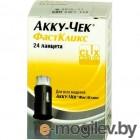 Accu-Chek Фасткликс 24шт ланцеты