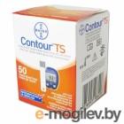 Bayer Contour TS 50шт тест-полоски