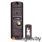 Activision AVC-305 Motorola Color PAL Copper