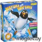 настольные игры Фортуна Ловушка для пингвина Ф77172