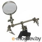 принадлежности для паяльников и пайки Rexant ZD-10D держатель третья рука с лупой 3x HT-390 12-0251