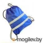 Светоотражатели на одежду Cova Мешок сигнальный для обуви Blue 32x42cm 333-203