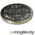 батарейки R381 - Renata SR1120SW 1 штука