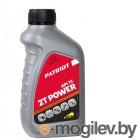 PATRIOT Power Active 2T 0.592ml минеральное