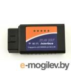 OBDII Quantoom ELM 327 Wi-Fi