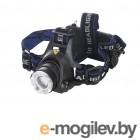фонари UltraFlash E150 Black