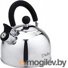 Чайник со свистком Bollire BR-3001