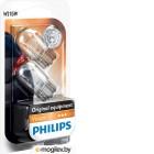 Галогенная лампа Philips W21/5W Vision 2шт [12066B2]