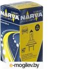 NARVA <48328> Лампа  автомобильная  (H7, 55W, 12V)