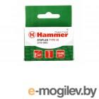 Ножи для рубанков Гвозди для степлера Хаммер Флекс 215-002  16мм, сечение 1.25мм, T-образные (тип 48), 1000шт 34944