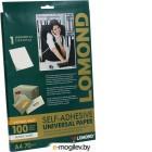 Самоклеящаяся бумага Lomond универсальная для этикеток A4 70 г/м2 100 листов 2100001