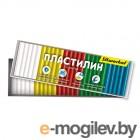 Пластилин 956145-05 5цв., 50г, НАРОДНАЯ КОЛЛЕКЦИЯ, картонная коробка