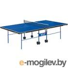 Start Line Game Indoor 6031-1 с сеткой и комплектом