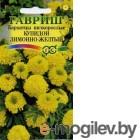 Бархатцы пр. Купидон лимонно-желтый (20см) (Тагетес) 0,05 г