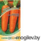 Морковь Бабушкин припас  2,0 г автор. Н15