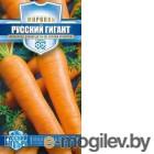 Морковь Русский гигант 2,0 г серия Русский богатырь Н 13