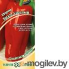 Перец Бизон красный 0,1 г  автор. Н15