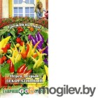 Перец Острый декоративный 0,05 г сер. Урожай на окне Н10
