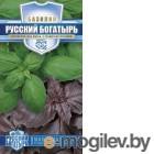 Базилик Русский богатырь, смесь 0,3 г автор. серия Русский богатырь Н14