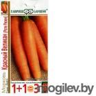 Морковь Роте Ризен (Красный великан) серия 1+1/4,0 г
