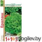 Салат Ералаш серия1+1/ 2,0 г листовой,зеленый автор.